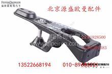 4502B01021 上锁体 欧曼原厂汽车配件 厂家直销/4502B01021