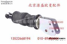 4502B01015 后空气弹簧总成 欧曼原厂汽车配件 厂家直销/4502B01015