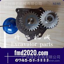 小松挖掘机配件PC300-8,6D114机油泵6745-51-1111/6745-51-1111
