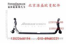 4502A01120 前悬稳定杆 欧曼原厂汽车配件 厂家直销/4502A01120
