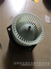 鼓风机电机/37A4D-44010-1