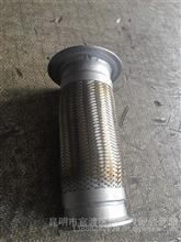 左置消声器波纹管大小头/12AH23DZ-03093-B