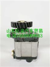 D0110-34071110玉柴4108齿轮泵/D0110-34071110