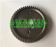 644-1111028玉柴4108喷油泵传动齿轮/ 644-1111028