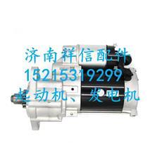 QDJ14210常柴S1110全柴S1105起动机马达11齿/QDJ14210