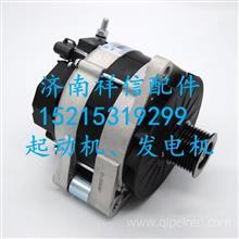 082V26101-7271重汽德国曼豪瀚沃A7T7汕德卡JFZ2980ZH原装发电机