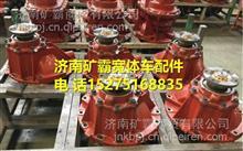 SQ3502102KG01山东蓬翔矿用宽体车后桥减速器总成/SQ3502102KG01