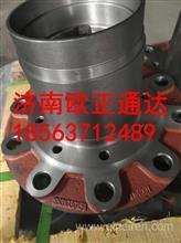 SH3103015-TR4001福田欧曼ETXGTLEST义和青特安凯碟刹前轮毂/SH3103015-TR4001