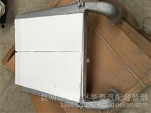 中冷器总成/1119A77R-010