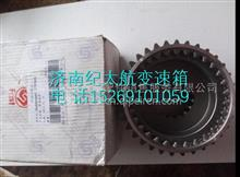 9JS180-1707030法士特9档变速箱副箱驱动齿轮/ 9JS180-1707030