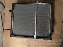散热器总成/1301A77R-010