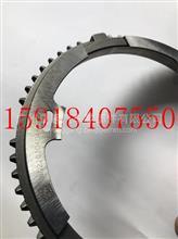 中国重汽变速箱一二档同步环总成/WG2210040805