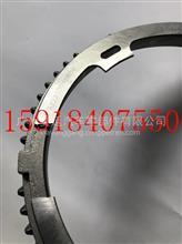 中国重汽变速箱一二档同步环总成/WG2210040804
