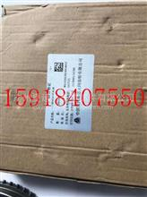 中国重汽变速箱一二档同步环总成/WG2203040462