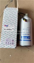 柳汽车油水分离/G5800-1105240C*_3