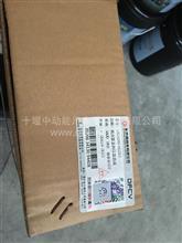 东风纯正天龙离合器压盘1601130-H02B3/1601130-H02B3