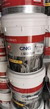 上柴专用机油18L 天然气CNG 15W-40/Y/15110000005