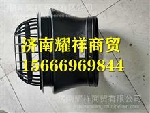 WG9525195040 重汽豪瀚NJ17驾驶室小进气道弯管/WG9525195011