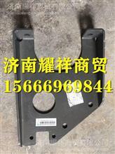 WG9525361325重汽豪翰空气干燥器托架/WG9525361325