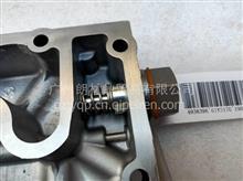 东风康明斯C系列/L系列发动机机油滤芯座总成4936396/4936396