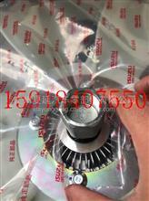 江铃JE4D28A风扇叶总成/1308200RABA