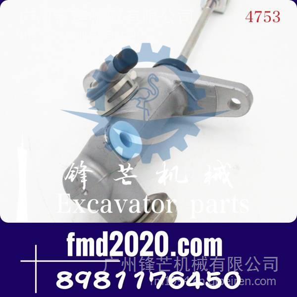 供应五十铃汽车离合器优质总成8981176450,8-98117645-0 8-98117645-0