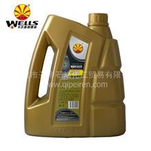 韦尔斯全合成机油 汽车机油润滑油 防冻机油A3  SJ/CF-4  4L15W-40