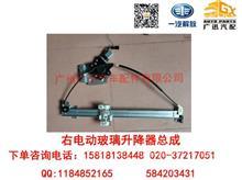 一汽解放J6P右电动玻璃升降器总成/6104030AA01/A