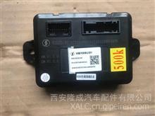 陕汽重卡X5000空调控制器原厂图号DZ97189585313/DZ97189585313