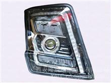 陕汽重卡德龙X5000 右前组合灯(LED/DRL)/DZ97189723361