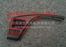 重汽新斯太尔D7B左仪表面罩组件 内外饰件 及事故车配件专卖店/WG1682167010