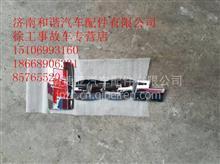 徐工G7侧标460马力标 内外饰件及事故车配件专卖店/NXG39WLFW9B1-04015