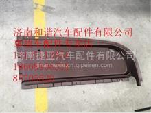 重汽新斯太尔D7B左下底板 内外饰件 及事故车配件专卖店/WG1684778008