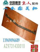 AZ9731430010中国重汽豪沃转向直拉杆总成方向拉杆豪沃直拉杆