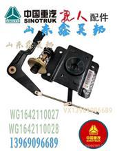WG1642110027中国重汽豪沃原厂面罩锁前面板锁前脸锁机顶盖锁/WG1642110027