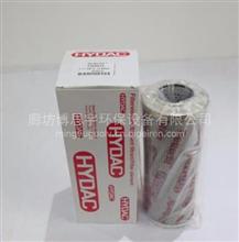 1700R005BN3HC贺德克滤芯_油箱润滑油过滤器滤芯/1700R005BN3HC液压油滤芯