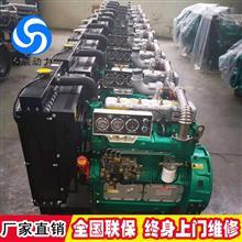 ZH4100ZP四缸柴油机 标配潍柴45kw轮钻机削片机用柴油发动机