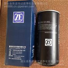 供应ZF0750131031变速箱滤芯现货销售/0750131031