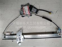 东风天龙原厂正品电动玻璃升降器总成/6104010-C0101