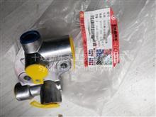 东风雷诺回油管接头总成D5010224616/D5010224616