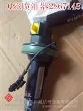 二连浩特康明斯喷油器2882079NX 康明斯官方再制造有货/2882079