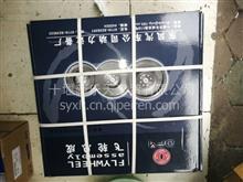 东风天龙康明斯发动机430拉式飞轮总成/3960755