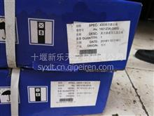 东风天龙康明斯发动机430推式膜片压盘总成/1601Z36-090