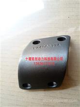 燃油泵支架/4063174