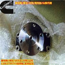 福田康明斯ISG 3696220Fan Support风扇支撑3696501风扇轮毂/4307475油嘴