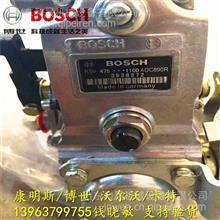 康明斯4938351燃油泵 6CT燃油泵总成 发动机燃油泵/康明斯燃油泵厂家