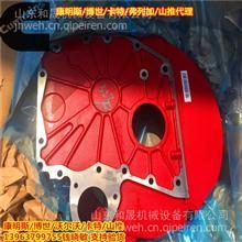 福田康明斯ISGe5-430 430马力 12L 国五飞轮壳3697678F价格/济南服务站