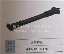 汽车接插件硅胶保护套螺纹线束防尘护套/15x12x175