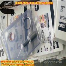 上海Cummins5406060EF(油嘴修理包)KIT,SERVICE/5473014针阀修理包