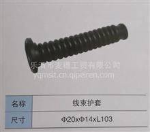 汽车接插件硅胶保护套螺纹线束防尘护套/?20x?14xL103